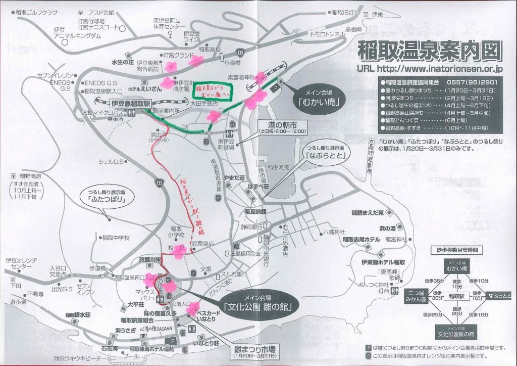 map-sakura